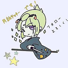 フォローよろしく!の画像(銀魂に関連した画像)