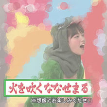 no titleの画像(坂道グループに関連した画像)