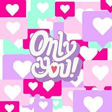 Only you ♡の画像(重いに関連した画像)