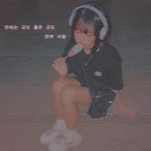 ⑭ 🔅 第 2 弾 🔅 日 本 語 訳 ... 詳 細 ⏬の画像(韓国語に関連した画像)