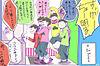 おそ松さん プリ画像