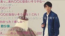小瀧くんのコーディネート!の画像(コーデに関連した画像)