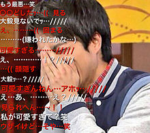重岡くん×前髪☆の画像(前髪に関連した画像)