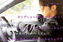濵田崇裕×デートの画像(デート・ア・ライブに関連した画像)