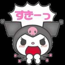 クロミちゃん サンリオ 背景透過の画像(ハート 量産型 顔隠しに関連した画像)