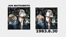 松本潤誕生祭の画像(36歳に関連した画像)
