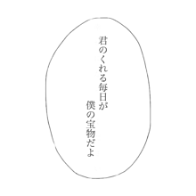 保存 → いいね . プリ画像