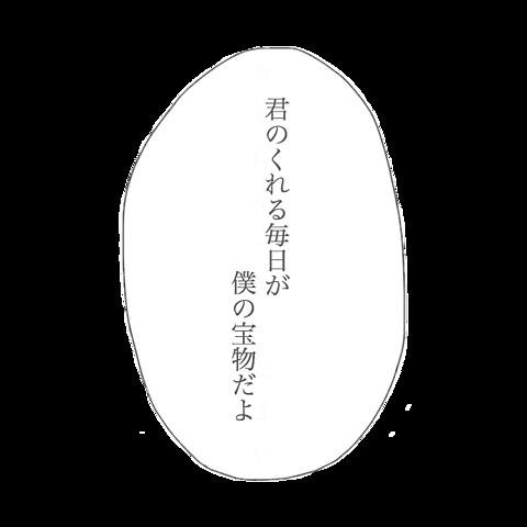 保存 → いいね .の画像(プリ画像)