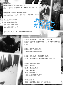 無能  東京喰種√Aの画像(東京喰種√Aに関連した画像)