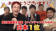 日本1! プリ画像