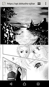 溺れるナイフ  ジョージ朝倉の画像(ジョージ朝倉に関連した画像)