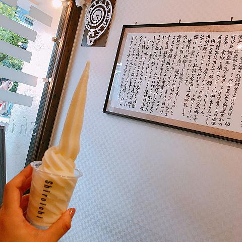 大阪アイスの画像(プリ画像)
