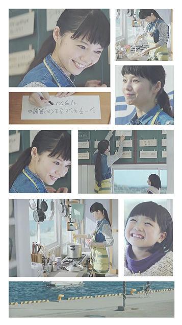 保存→ぽちの画像(プリ画像)