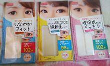 コスメの画像(100円ショップ/100円shopに関連した画像)