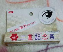 コスメの画像(コスメ/コスメ道具/cosumeに関連した画像)