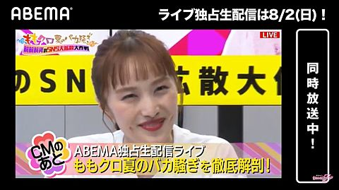 AbemaTVの画像 プリ画像