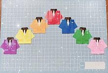 おーさか☆愛・EYE・哀 衣装の画像(折り紙に関連した画像)