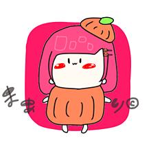 かぼちゃの画像(プリ画像)