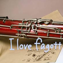 ファゴットの画像(ファゴットに関連した画像)