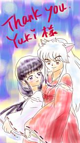 yukiさんの画像(プリ画像)