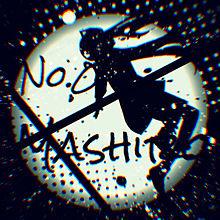 No.0 茉白の画像(加工師に関連した画像)