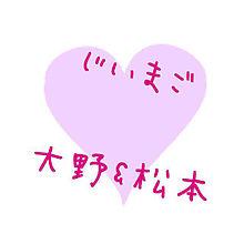 詳細へGo!の画像(プリ画像)