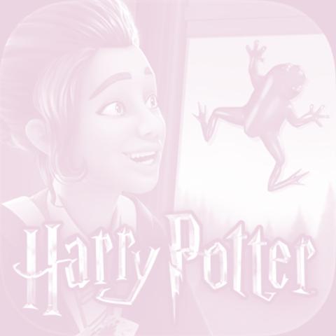 ハリー・ポッター:ホグワーツの謎の画像 プリ画像