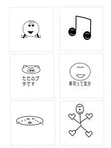 🧦 印刷用 ¦ 保存→いいねの画像(インス素材に関連した画像)
