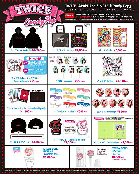 Candypopハイタッチ会グッズ 75406755 完全無料画像検索のプリ画像