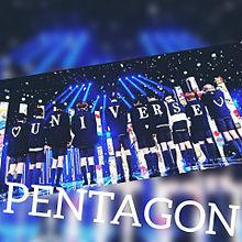 PENTAGONの画像(PENTAGONに関連した画像)