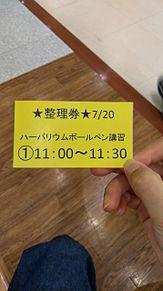 R1.07.20 ハーバリウムボールペン講習の画像(ボールペンに関連した画像)