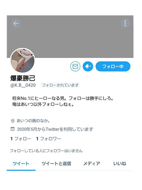 ちゆさん リクエストの画像(プリ画像)