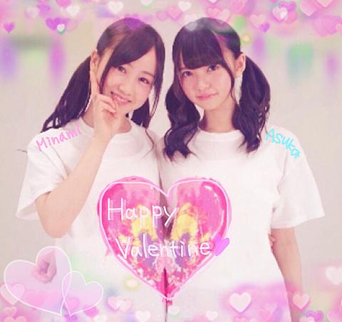 Happy-Valentine♡...*゜あしゅみなの画像(プリ画像)