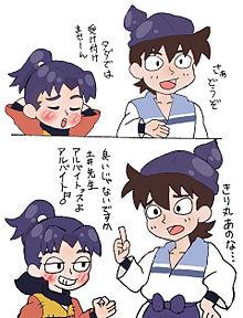 乱 忍 bl たま 太郎