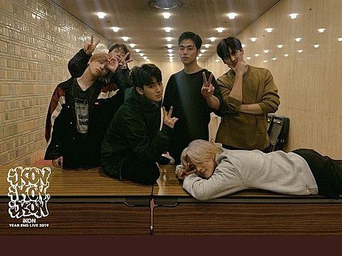 iKONズの画像(プリ画像)