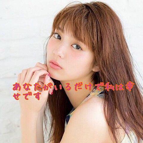 新川優愛の画像 プリ画像