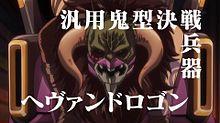 銀魂 最終章、銀ノ魂篇 ヘドロ進化!?の画像(ヘドロに関連した画像)