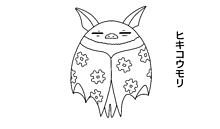 『妖怪ウォッチ』の画像(妖怪ウォッチに関連した画像)