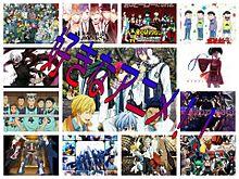 好きなアニメ!!の画像(プリ画像)