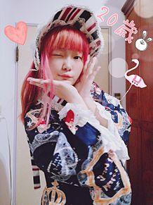 20歳💗の画像(台湾に関連した画像)