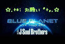 三代目 J Soul Brothers BPの画像(プリ画像)