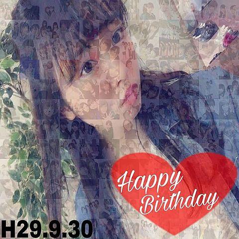 ♥ずみこ♥♡Happy Birthday♡の画像(プリ画像)