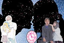0キス  片寄涼太&橋本環奈保存はイイネをしてね!の画像(橋本環奈に関連した画像)