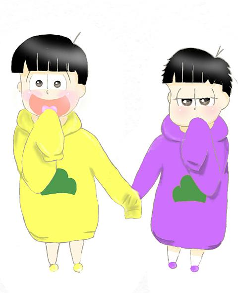 数字松( ・ㅂ・)و ̑̑の画像(プリ画像)