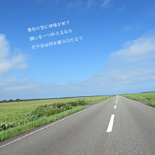 虹色の戦争の画像(Nakajinに関連した画像)