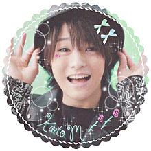 Kaito.Mの画像(緑/Greenに関連した画像)