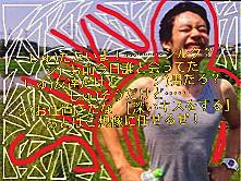 しゅりさんのリクエスト!ドSのシルクの画像(プリ画像)