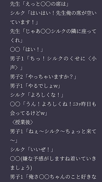 Fischer's との恋  第6話!の画像(プリ画像)
