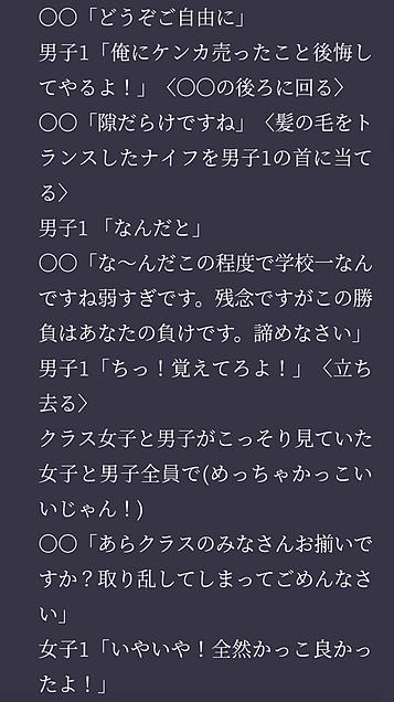 Fischer'sとの恋  第8話!の画像(プリ画像)