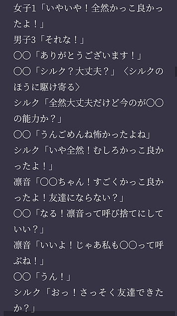 Fischer'sとの恋  第9話!の画像(プリ画像)